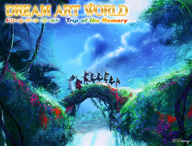 Dream Art World